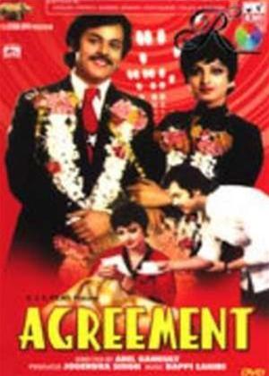 Rent Agreement Online DVD Rental