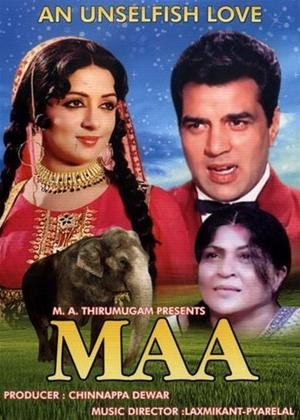 Rent Maa Online DVD Rental