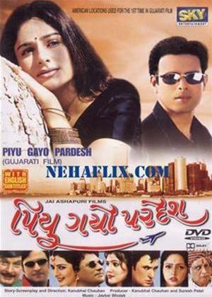 Rent Piyu Gayo Pardesh Online DVD Rental