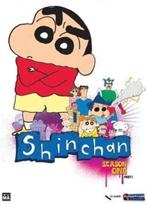 Rent Shin Chan: Series 1 Online DVD Rental
