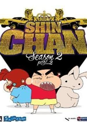 Rent Shin Chan: Series 2 Online DVD Rental