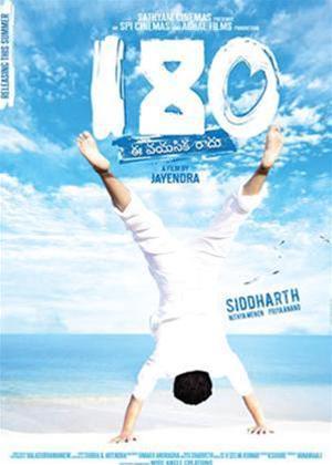 Rent 180 Online DVD Rental
