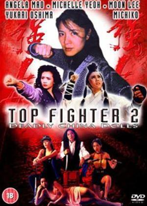 Rent Top Fighter 2: Deadly Fighting Dolls Online DVD Rental
