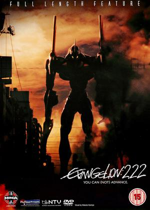 Evangelion: 2.22 You Can (Not) Advance Online DVD Rental