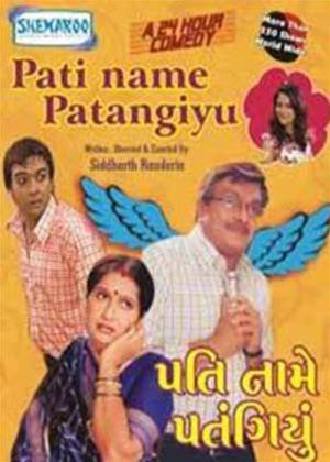 Rent Pati Name Patangiyu Online DVD Rental