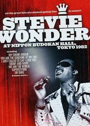 Rent Stevie Wonder: At Nippon Budokan Hall Tokyo 1982 Online DVD & Blu-ray Rental