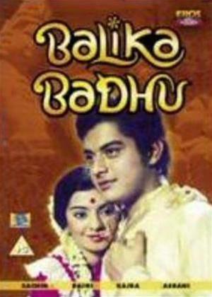 Rent Balika Badhu Online DVD Rental