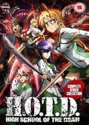 Rent Highschool of the Dead (aka Gakuen Mokushiroku) Online DVD Rental
