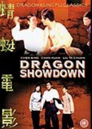 Rent Dragon Showdown Online DVD Rental