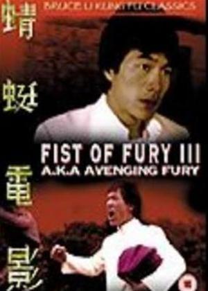 Rent Fist of Fury 3 Online DVD Rental