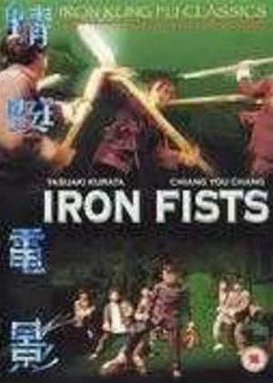 Rent Iron Fists Online DVD & Blu-ray Rental