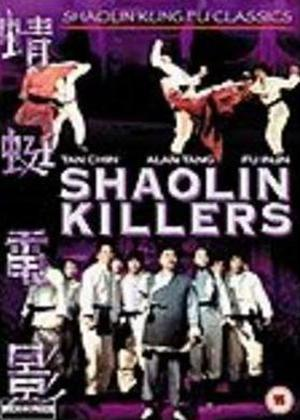 Rent Shaolin Killers Online DVD Rental
