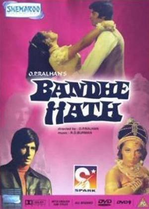 Rent Bandhe Hath Online DVD Rental