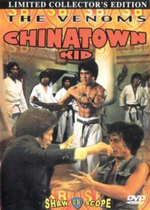 Rent The Chinatown Kid (aka Tang ren jie xiao zi) Online DVD Rental