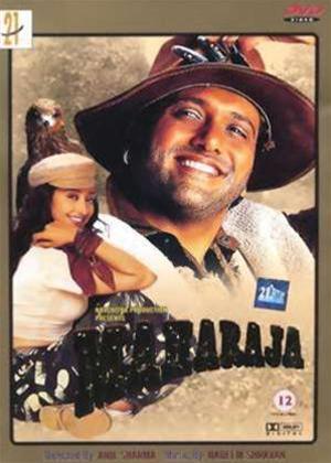Rent Maharaja Online DVD Rental