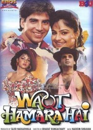 Rent Waqt Hamara Hai Online DVD Rental