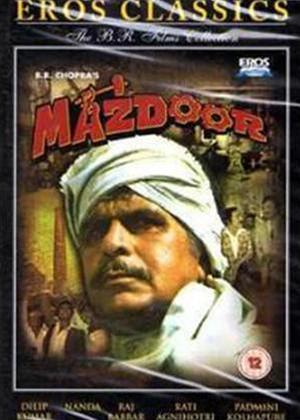 Rent Mazdoor Online DVD Rental
