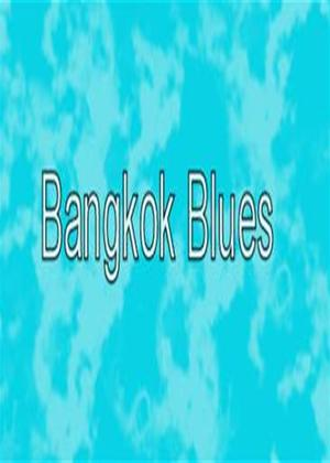 Rent Bangkok Blues Online DVD Rental