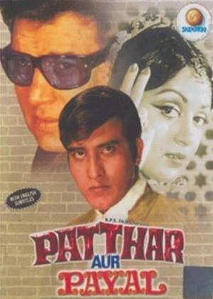 Rent Patthar Aur Payal Online DVD Rental