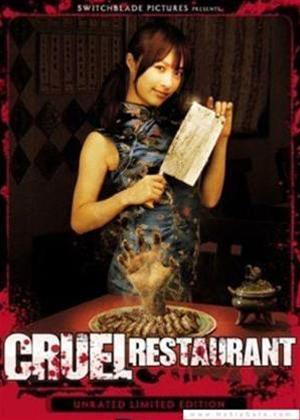 Rent Cruel Restaurant (aka Zankoku hanten) Online DVD Rental