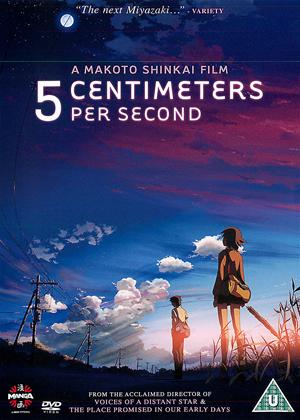 5 Centimeters Per Second Online DVD Rental