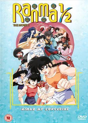 Rent Ranma 1/2: The Movie 2 Online DVD & Blu-ray Rental