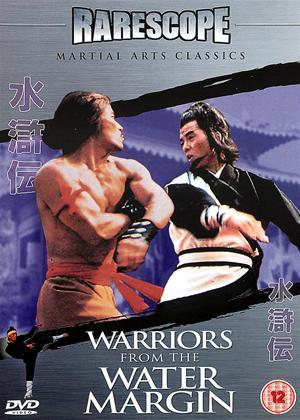 Rent Warriors of the Water Margin Online DVD Rental