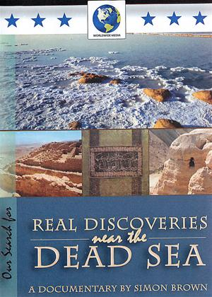 Rent Real Discoveries Near the Dead Sea Online DVD Rental