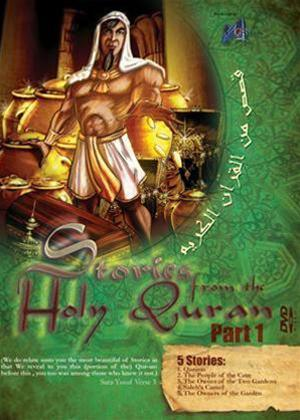 Rent Stories from the Holy Quran: Part 1 Online DVD Rental