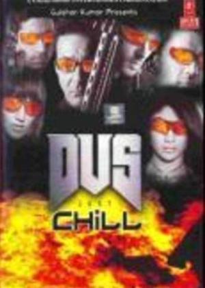 Rent Dus: Just Chill Online DVD Rental