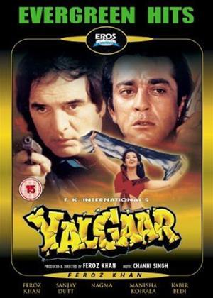 Rent Yalgaar Online DVD Rental