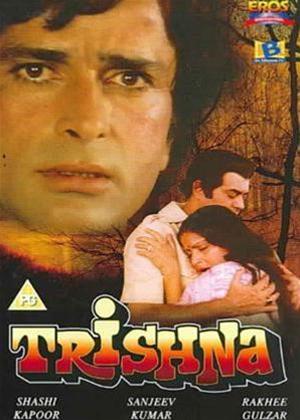 Rent Trishna Online DVD Rental