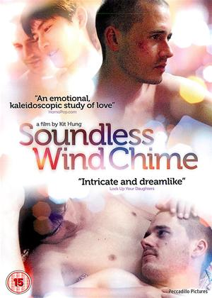 Rent Soundless Wind Chime Online DVD Rental