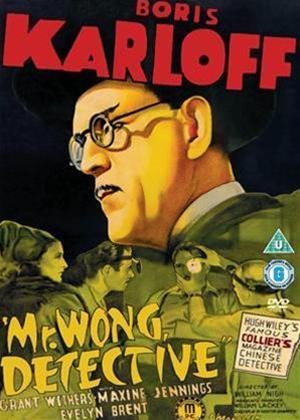 Rent Mr. Wong Detective Online DVD Rental