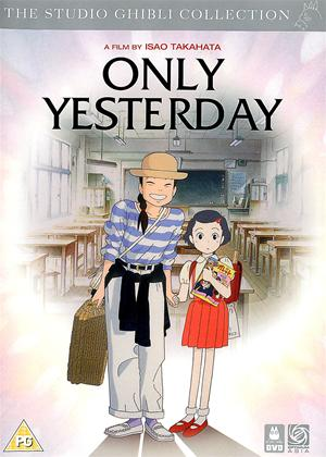 Only Yesterday Online DVD Rental