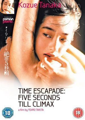 Rent Time Escapdae: Five Seconds Till Climax Online DVD Rental