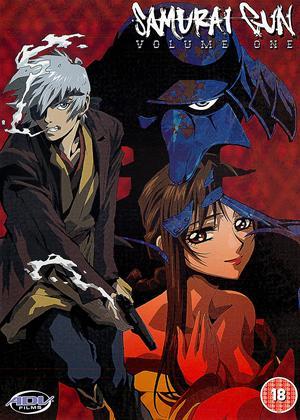 Rent Samurai Gun: Vol.1 Online DVD Rental