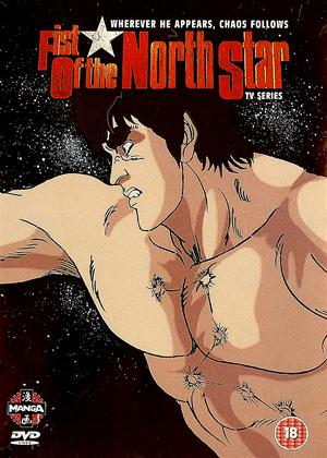 Rent Fist of the North Star: Series Online DVD Rental