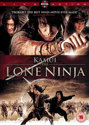 Kamui: The Lone Ninja Online DVD Rental
