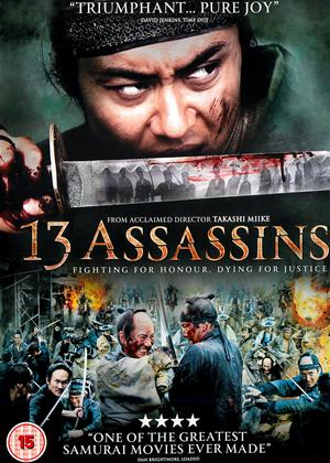 Rent 13 Assassins (aka Jûsan-nin no shikaku) Online DVD & Blu-ray Rental