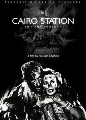 Rent Cairo Station (aka Bab el hadid) Online DVD Rental