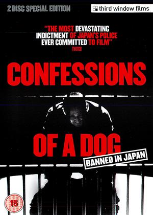 Rent Confessions of a Dog (aka Pochi no kokuhaku) Online DVD Rental
