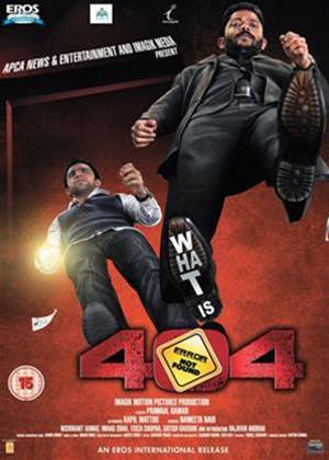 Rent 404 Online DVD Rental