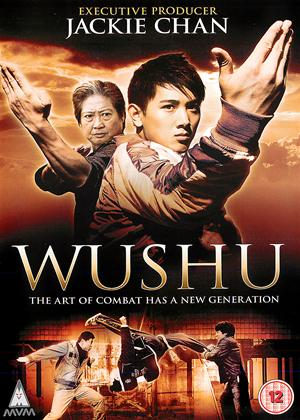 Rent Wushu Online DVD Rental