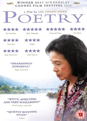 Poetry Online DVD Rental