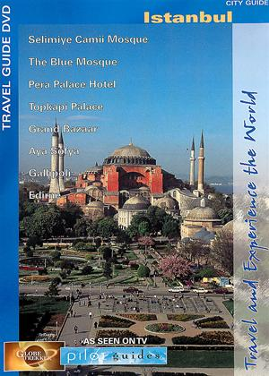 Rent City Guide: Istanbul Online DVD Rental