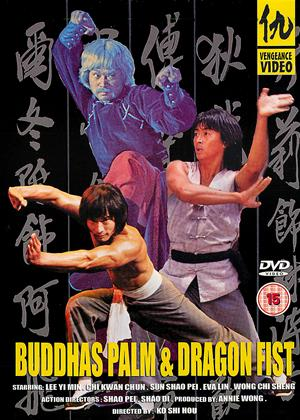 Rent Buddha's Palm and Dragon Fist Online DVD Rental