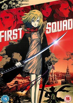 Rent First Squad (aka Fâsuto Sukuwaddo) Online DVD Rental