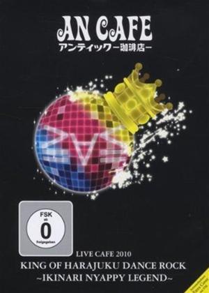 Rent An Cafe: Live Cafe 2010 King of Harajuku Dance Rock Online DVD Rental