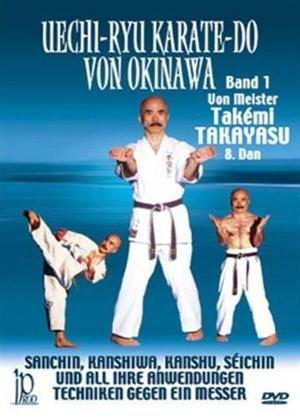 Rent Meister Takemi Takayasu: Okinawa Band 1 Online DVD Rental